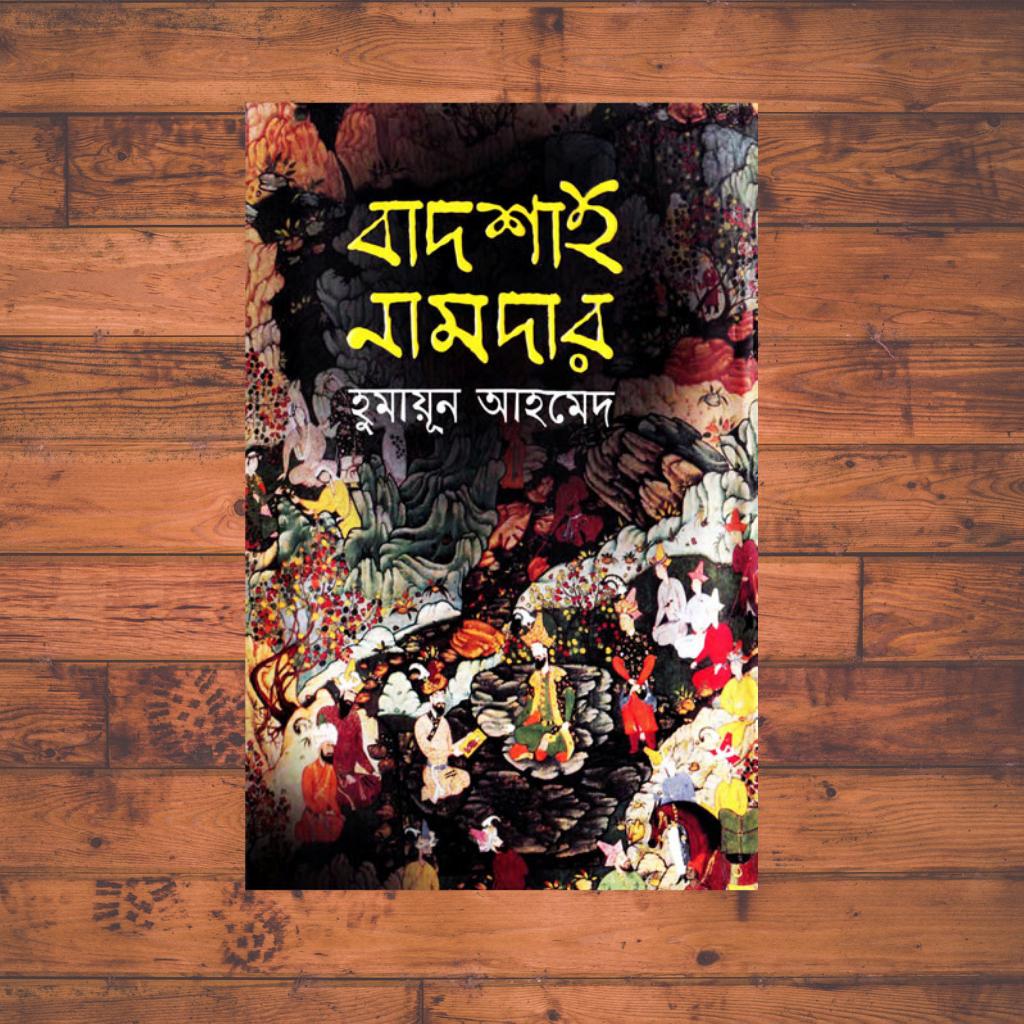 Book Review: Badshah Namdar